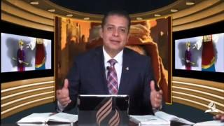 Lección 8   Las reformas de Josías   Escuela Sabática Asociación Metropolitana