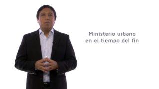 Bosquejo | Lección 12 | Ministerio urbano en el tiempo del fin | Pr. Edison Choque | Escuela Sabática