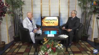 Lección 5 | El bautismo y derramamiento del Espíritu Santo | Escuela Sabática Perspectiva Bíblica