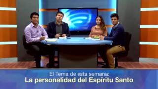 Lección 4 | La Personalidad del Espíritu Santo | Escuela Sabática Universitaria