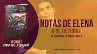 Notas de Elena | Martes 9 de octubre 2018 | La división de la nación hebrea | Escuela Sabática