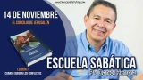 Escuela Sabática | Miércoles 14 de noviembre 2018 | El concilio de Jerusalén | Pr. Daniel Herrera