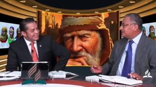 Lección 3 | Los últimos cinco reyes de Judá | Escuela Sabática Asociación Metropolitana
