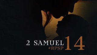 20 de julio | Resumen: Reavivados por su Palabra | 2 Samuel 14 | Pr. Adolfo Suarez