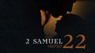 28 de julio | Resumen: Reavivados por su Palabra | 2 Samuel 22 | Pr. Adolfo Suarez