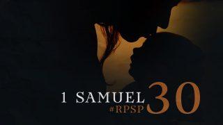 5 de julio | Resumen: Reavivados por su Palabra | 1 Samuel 30 | Pr. Adolfo Suarez