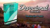17 de abril | Devocional: Recibiréis Poder | Regocíjate en la palabra