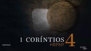 1 Corintios 4 | Resumen: Reavivados por su Palabra | Pr. Adolfo Suárez