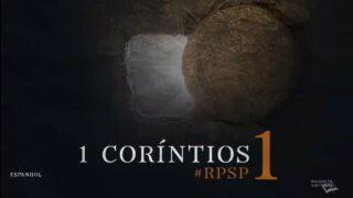 9 de septiembre | Resumen: Reavivados por su Palabra | 1 Corintios 1 | Pr. Adolfo Suárez